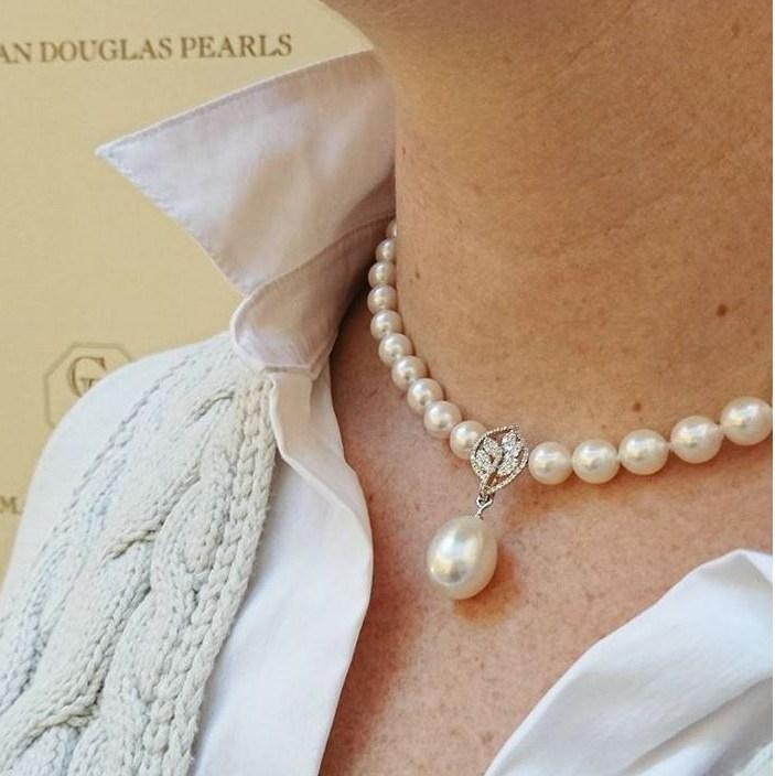 Akoya Pearl Necklace with Diamond Leaf Centerpiece